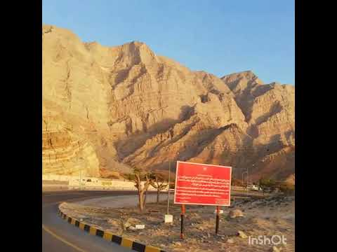 Travel around Khasab, Musandum, Oman خصب ولایت اومان