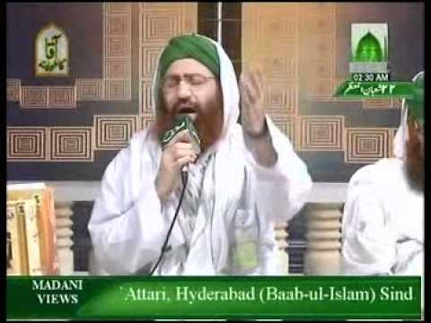 Pesh E Haq Mujda Shafaat Ka-Muhammad Shahid Attari