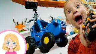 Настоящая #СТРОЙКА - Маленькая Вера и КРАН #DICKIE - Строительная техника и Синий трактор