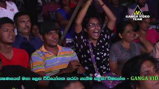 "Uploaded By Ganga Video Team.To view more new live shows, Please Subscribe Our ""Ganga Video Team"" YouTube Channel... ගංගා වීඩියෝ ටීම් ..."