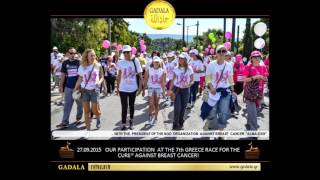 EN//FOTOALBUM | 29.09.2015 GADALA | ORIENTAL BELLY DANCE | RACE FOR THE CURE AGAINST BREAST CANCER