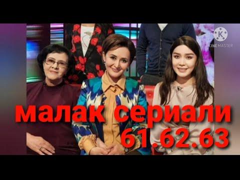Малак милли узбек сериали кисм 61.62.63 (Malak Milli Uzbek Seriali Qism 61.62.63)