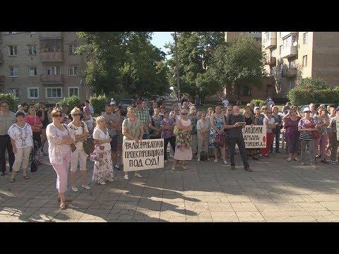 2017 08 23 - Митинг в Луговой (Лобня)