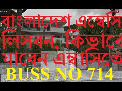 Bangladesh Embassy Lisbon Portugal 2017 new office