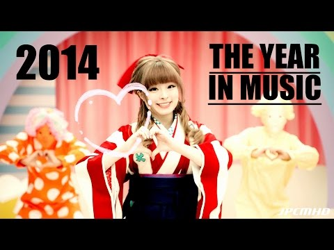 JAPANESE COMMERCIALS | SPECIAL | 2014: THE YEAR IN MUSIC