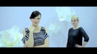 Студия Любакс-Воронеж. Быть в моде легко! Научись шить!