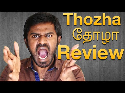 Thozha (aka) thola review by tntalkies
