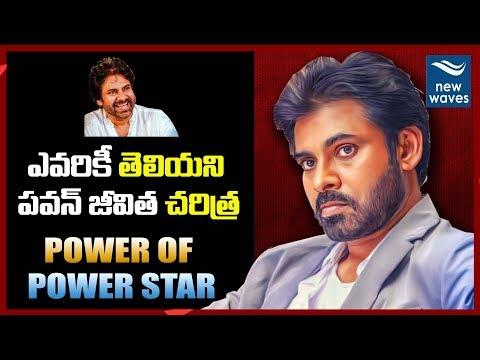 Janasena Chief Power Star Pawan Kalyan Birthday Special Video | Power of Pawan Kalyan | New Waves