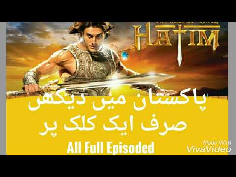 Download How to Download hatim the adventure full Episodes