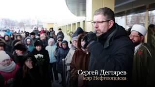 Нефтеюганск. Акция в память о погибших в автокатастрофе