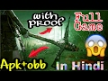 OUTLAST 2 (apk+obb) full game download on Android with 100% proof in [hindi] (Must watch)