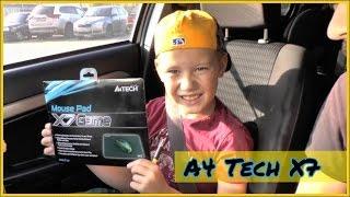 Vlog:Распаковка-Unboxing игрового коврика A4 Tech X7-200 MP Gaming Mouse Pad Black М.Видео