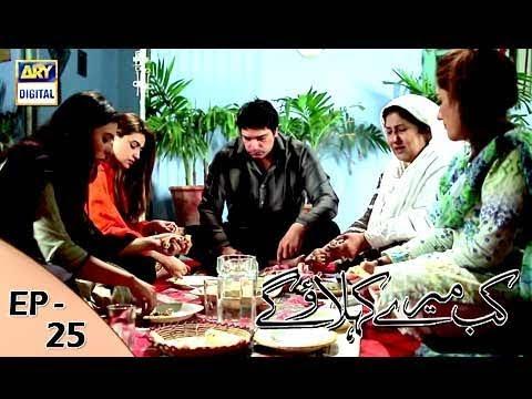 Kab Mere Kehlaoge - Episode 25 - 6th February 2018 - ARY Digital Drama