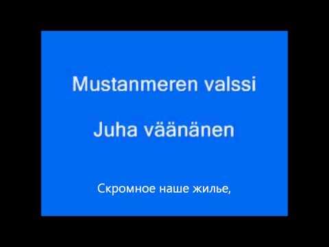 Черное Море мое  -  Karaoke