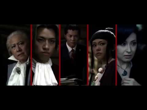 Gyakuten Saiban Movie OST: Maya Fey- Turnabout Sisters Theme 2001 (Choir Ver.) from YouTube · Duration:  2 minutes 35 seconds