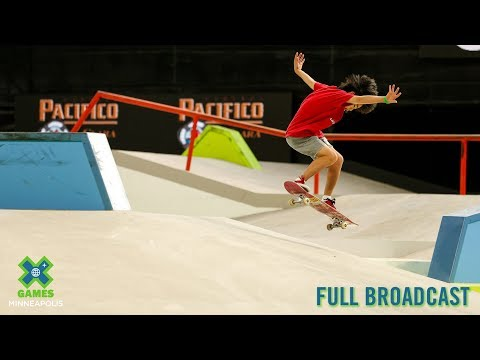 REPLAY: Next X Skateboard Street | X Games Minneapolis 2019