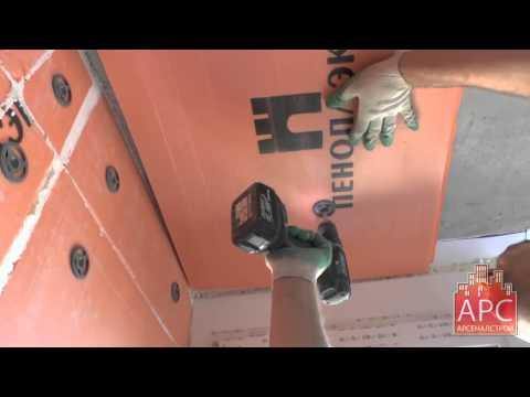 Технология утепления пеноплексом лоджии П-44Т утюг под ключ