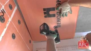 видео Утепление балкона пеноплексом своими руками