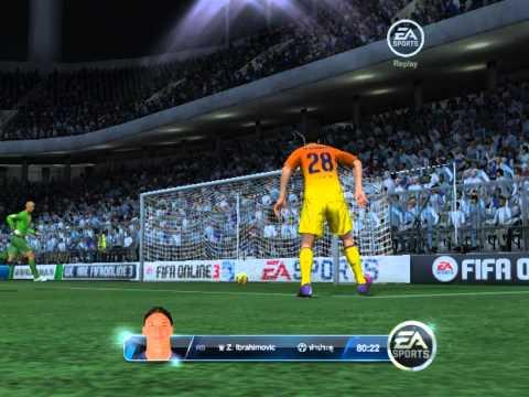 ท่าดีใจสวยๆ FIFA ONLINE 3