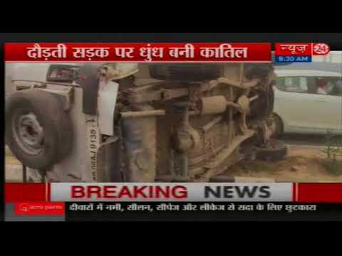 Punjab: 15 Students die in accident due to fog in Bathinda