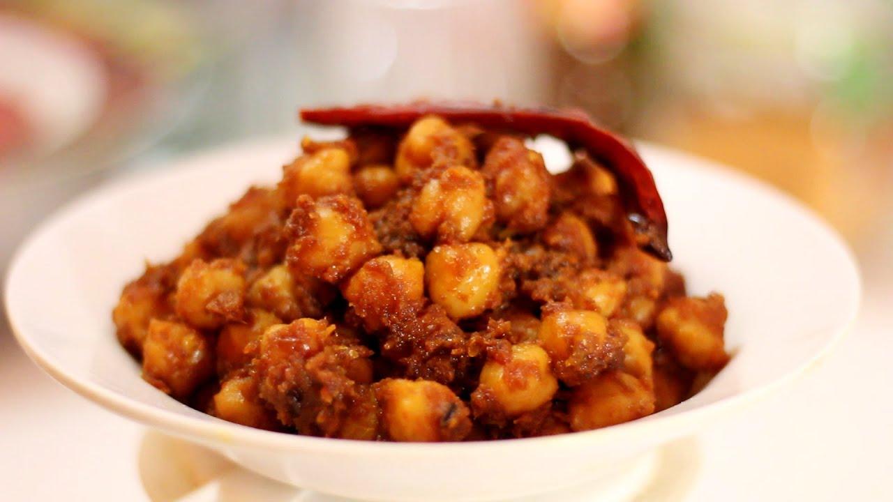 Chana masala recipe restaurant style channa masala punjabi chana masala recipe restaurant style channa masala punjabi chole masala youtube forumfinder Choice Image