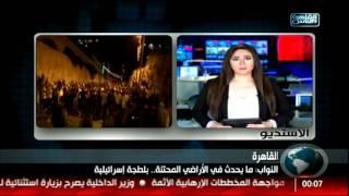 نشرة أخبار منتصف الليل من القاهرة والناس