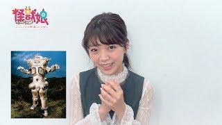 http://kaiju-gk.jp/ 2016年9月よりdアニメストア他で配信され、好評を...