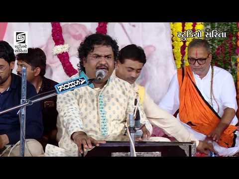 OSMAN MIR 2018 SANTVANI BHAJAN - CHAMARDI LIVE DAYRO - 1