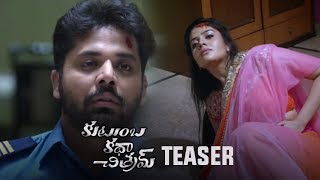 Video Kutumba Katha Chitram Movie Official Teaser | Kamal Kamraju | Nandu | Sreemukhi | TFPC download MP3, 3GP, MP4, WEBM, AVI, FLV November 2017