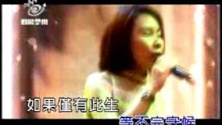 突然的自我 Tu Ran De Zi Wo - 黃小琥 Tiger Huang