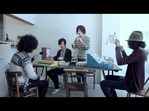 レインボー / Czecho No Republic
