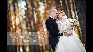 Вова и Юля свадебный клип