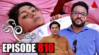 Neela Pabalu (නීල පබළු)   Episode 810   11th August 2021   Sirasa TV Thumbnail
