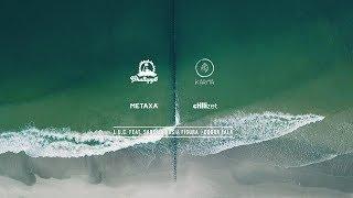 L.U.C. feat. Sarsa & Kasia Figura - Dobra Fala (Unofficial Video) [CHAŁUPY 6]