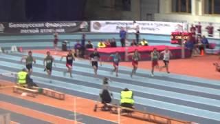 Бег 60 метров мужчины. Чемпионат республики Беларусь 20 февраля.