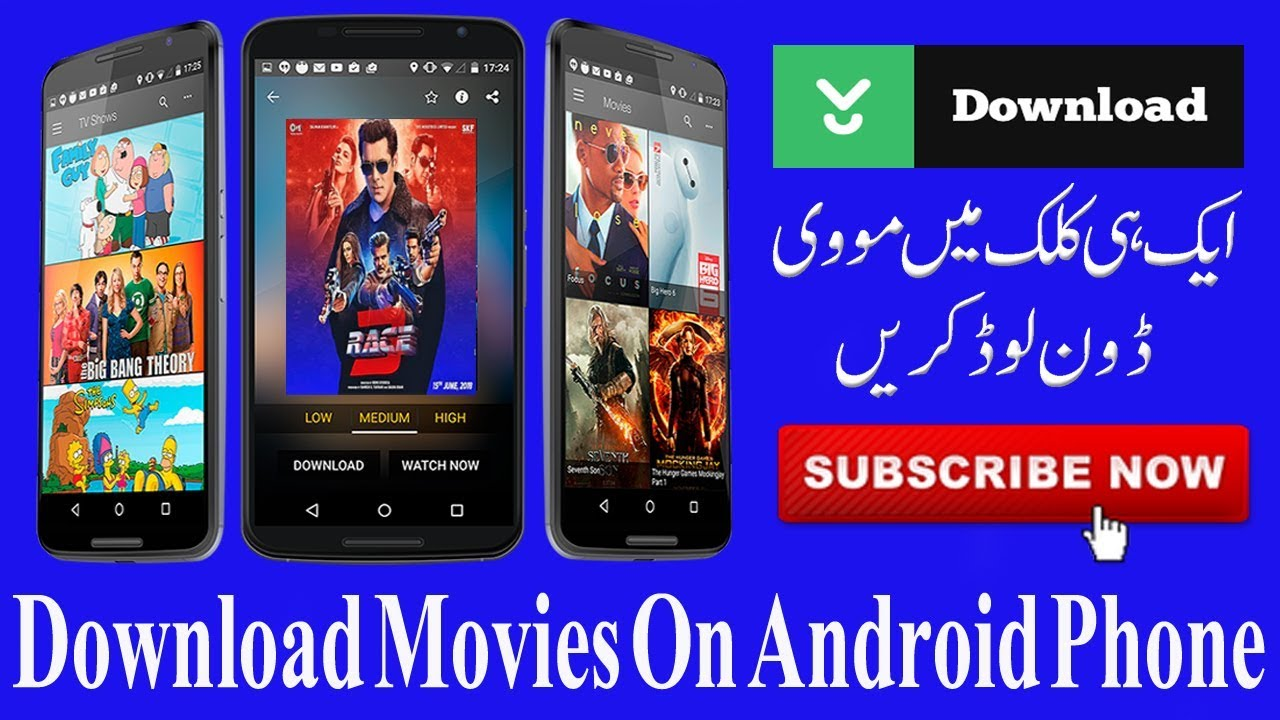 How to Download Latest Bollywood and Hollywood Movies in One Click Urdu/Hindi | Internet Tceh Tips