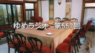 治外法権の撤廃 日清戦争勝利.