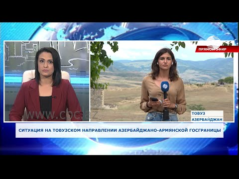 Специальный выпуск - Военная провокация Армении на границе с Азербайджаном