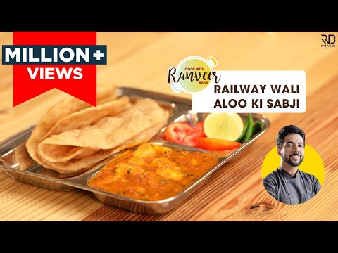 Railway Wali Aloo Ki Sabji   रेलवे वाली आलू की सब्ज़ी    Chef Ranveer Brar