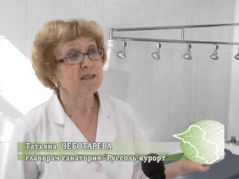 Евпатория лечение грязями в Крыму - санатории Крыма