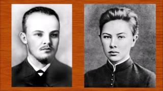 Надежда Константиновна Крупская и Владимир Ильич Ульянов (Ленин). История любви.