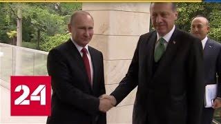 Путин начал переговоры с Эрдоганом с заявления о восстановлении отношений