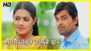 Bangla Natok 2016 এখানে প্রিও রদ্দ্রে ঘ্রাণ ft Tisha