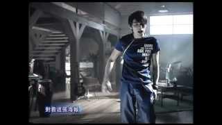 Jay Chou 周杰倫【同一種調調 Same Tone】 -Official Music Video thumbnail