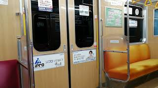 【ニューシャトル】鬼加速をする1050系 内宿駅発車→羽貫駅到着