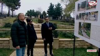 Президент Ильхам Алиев и первая леди Мехрибан Алиева ознакомились с работами на территории