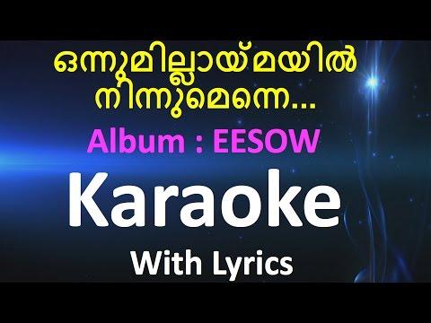 Onnumillaymayil | Album EESOW | Karaoke with Lyrics | Jino Kunnumpurath