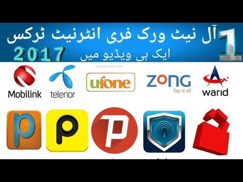 All Network Telenor Jazz Ufone Zong free internet Tricks in a video 2017 ,