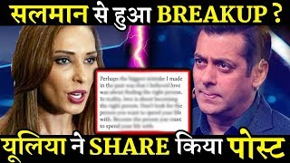 Iulia Vantur Drops Hints Towards Breaking Up Salman Khan