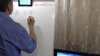 Задача номер 216 по Математике 6 класс Виленкин